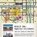 [竹北西區] 璽悅建設-藏九(電梯透天)2015-03-09 003.jpg