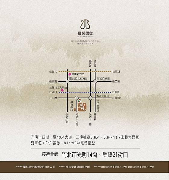 [竹北西區] 璽悅建設-藏九(電梯透天)2015-03-09 005.jpg