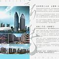 [竹北科一] 遠雄建設-文華匯(大樓)2015-03-11 003