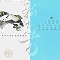 [竹北科一] 遠雄建設-文華匯(大樓)2015-03-11 005
