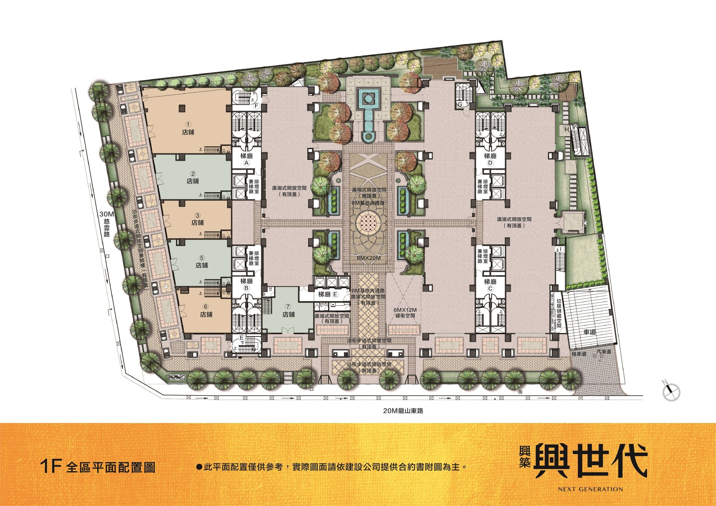 [新竹光埔] 興築建設-興世代(大樓)2015-03-11 023 1F