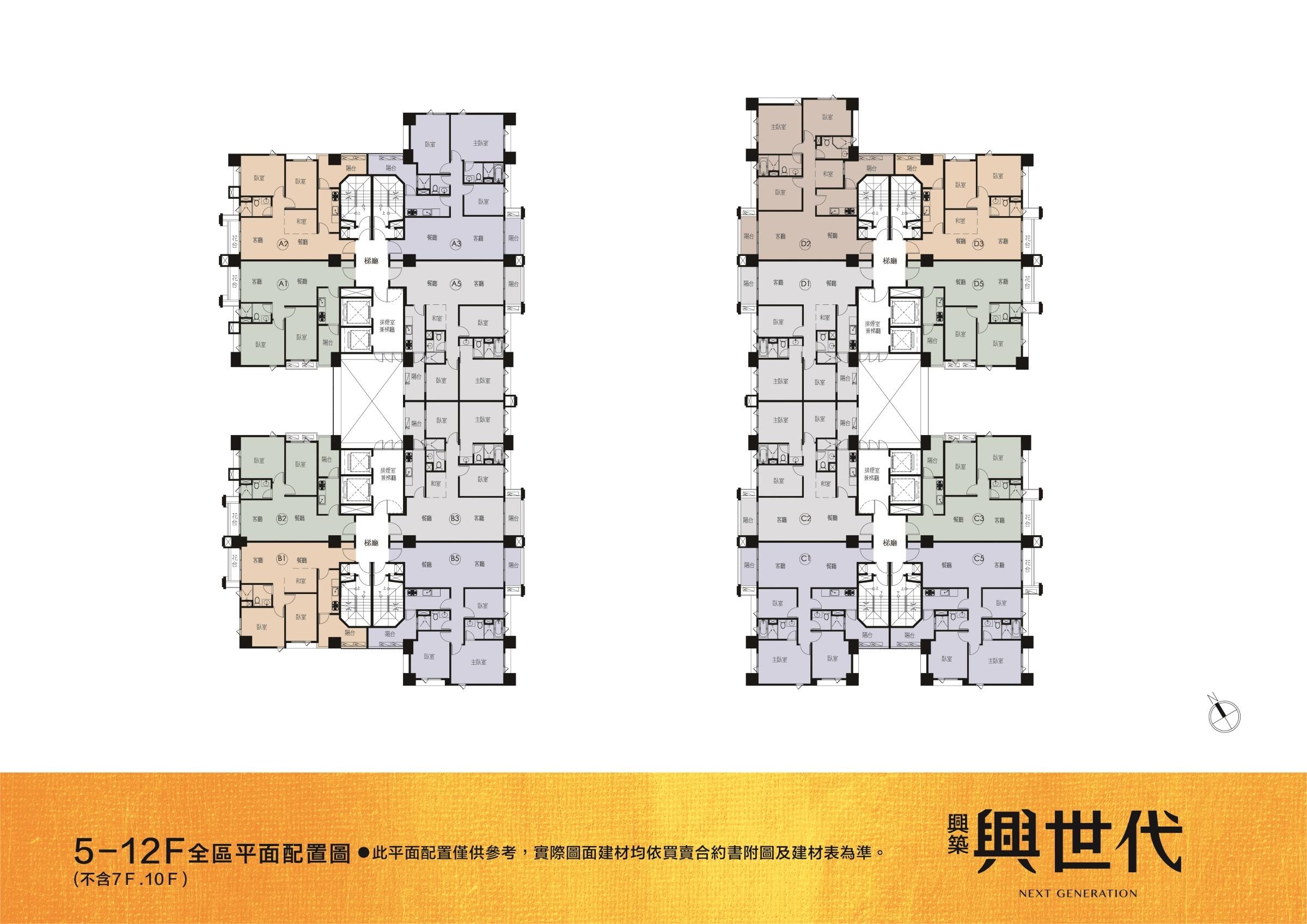 [新竹光埔] 興築建設-興世代(大樓)2015-03-11 024 5F-12F