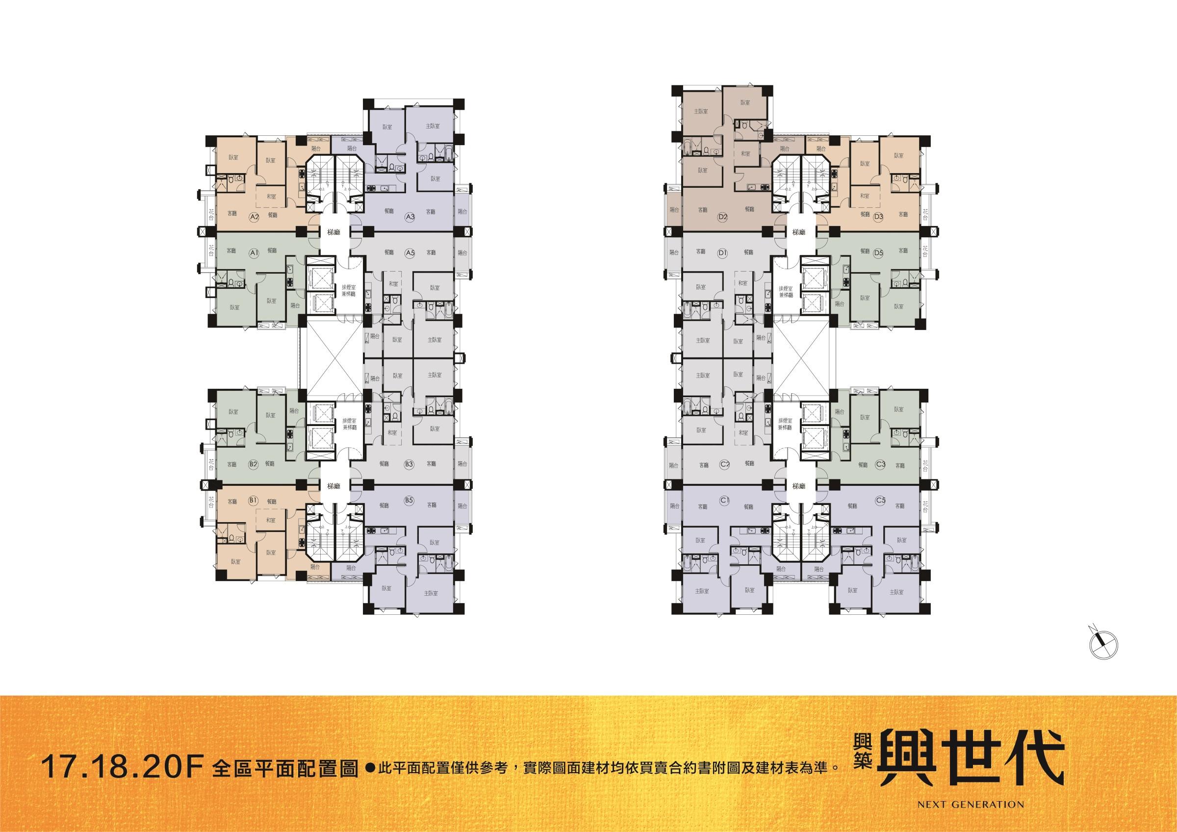 [新竹光埔] 興築建設-興世代(大樓)2015-03-11 027 17F,18F