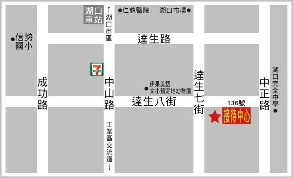 [湖口王爺] 卓耀欣建設-陽光湖岸(透天)2015-03-17 039