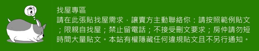[住宅週報] banner-找屋專區.jpg