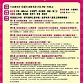 [新竹東光] 麗寶建設-美棧(大樓)2015-03-25 003