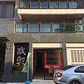 [新竹城隍] 展麗開發-賦御(大樓)2015-03-27 002