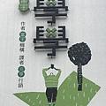 [竹北華興] 盛大建設-富宇學學(大樓)2015-03-31 005