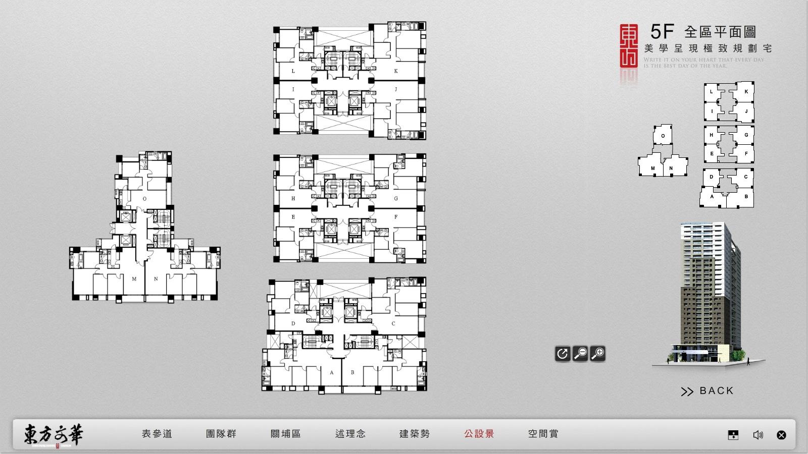 [新竹光埔] 巨寶建設-德鑫‧東方文華(大樓)2015-04-01 024
