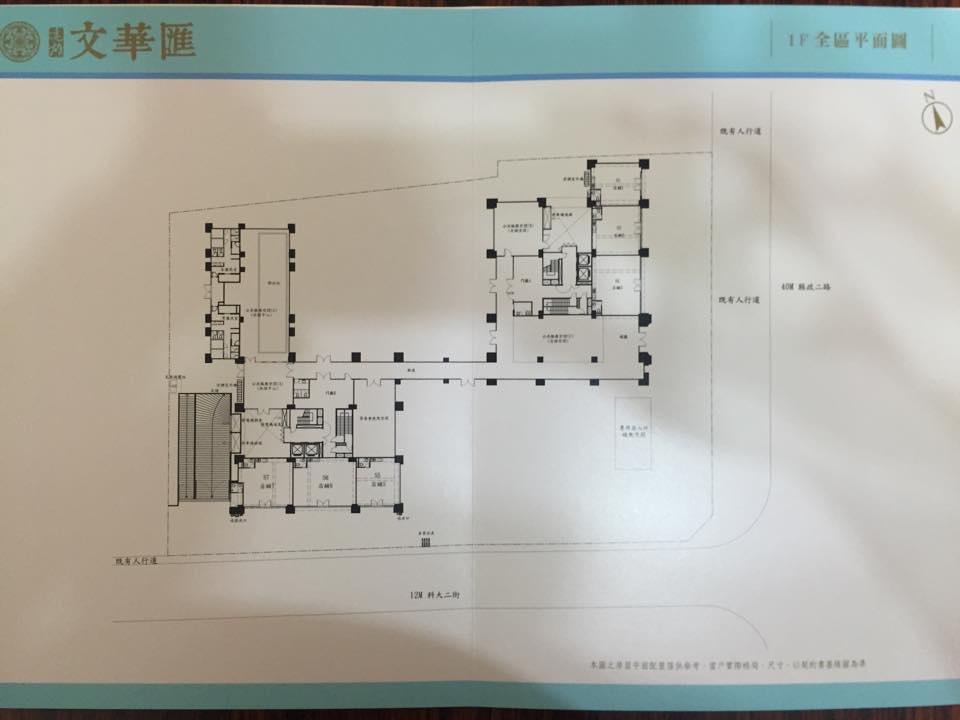 [竹北科一] 遠雄建設-文華匯(大樓)2015-04-15 002
