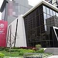 [竹北高鐵] 聚合發建設-湛泰(大樓)