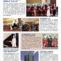 [竹北成功] 元啟建設-景上瀞 廣編稿 2015-04-30.jpg