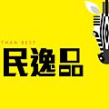 [新竹三民] 正群建設-三民逸品 2015-05-06 002.jpg