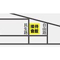 [新竹三民] 正群建設-三民逸品 2015-05-06 009.jpg