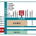 [新竹世博] 巨宇開發-巨宇京品 生活機能圖 2015-05-06 004.jpg