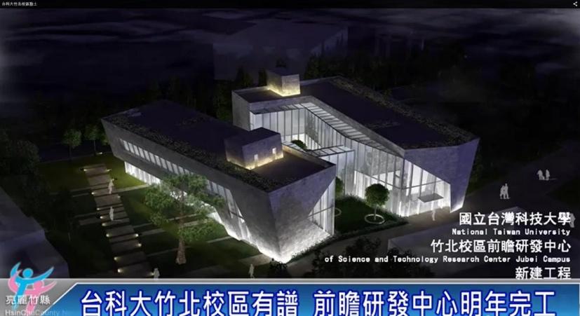 [竹北台科] 興築建設-詠河特區(大樓)2015-05-08 004