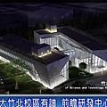 [竹北科大] 興築建設-詠河特區(大樓)2015-05-08 004