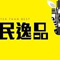 [新竹三民] 正群建設-三民逸品(大樓)2015-05-13 002
