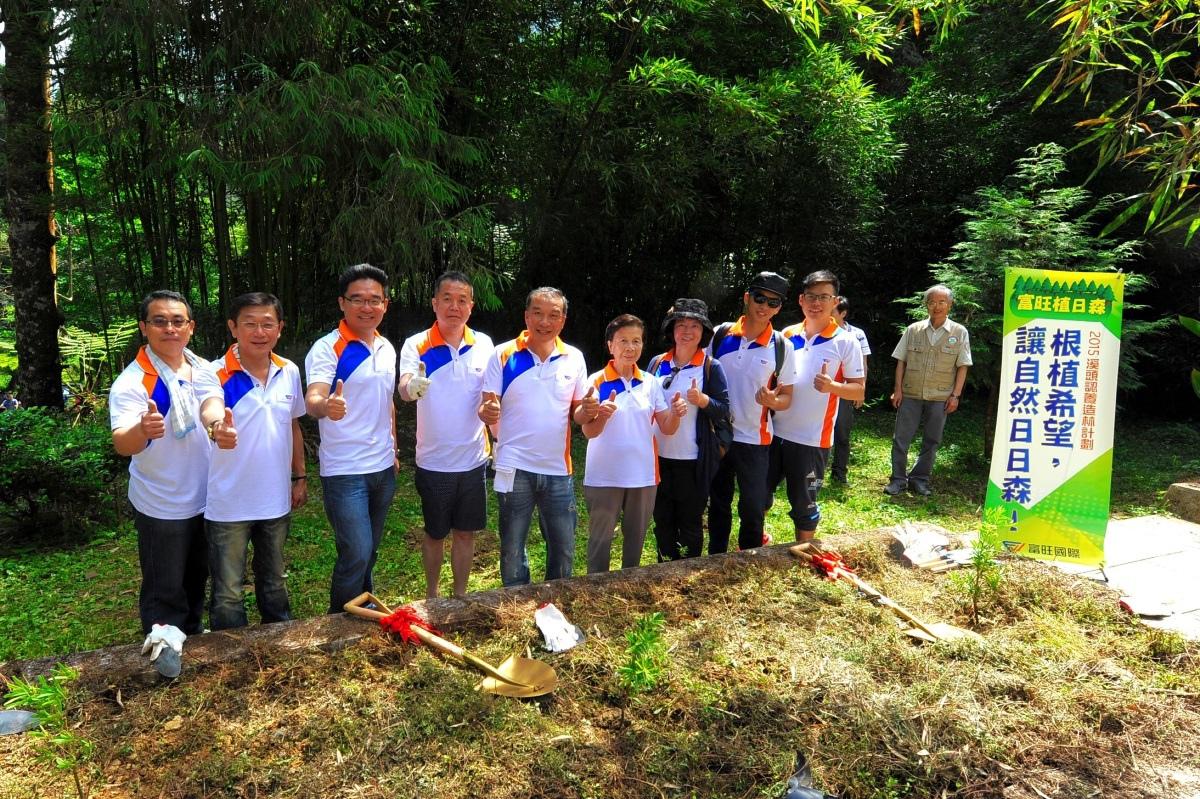 [新聞活動] 富旺國際贊助造林計畫2015-05-17 002.jpg