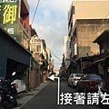 [新竹三廠] 泓業建設-皇昱.藏御(電梯透天)2015-05-18 002