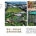 [竹北高鐵] 聚合發建設-湛泰(大樓)2015-05-20 004
