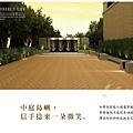 [竹北高鐵] 聚合發建設-湛泰(大樓)2015-05-20 006