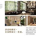 [竹北高鐵] 聚合發建設-湛泰(大樓)2015-05-20 007