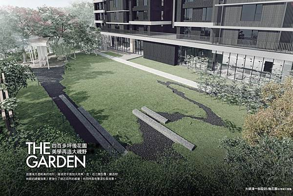 [竹南大埔] 鴻喆建設-鴻喆(大樓)2015-05-21 012