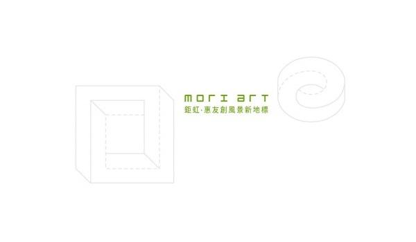 [竹北高鐵] 惠友建設+鉅虹建設-森美(大樓)2015-05-21 002