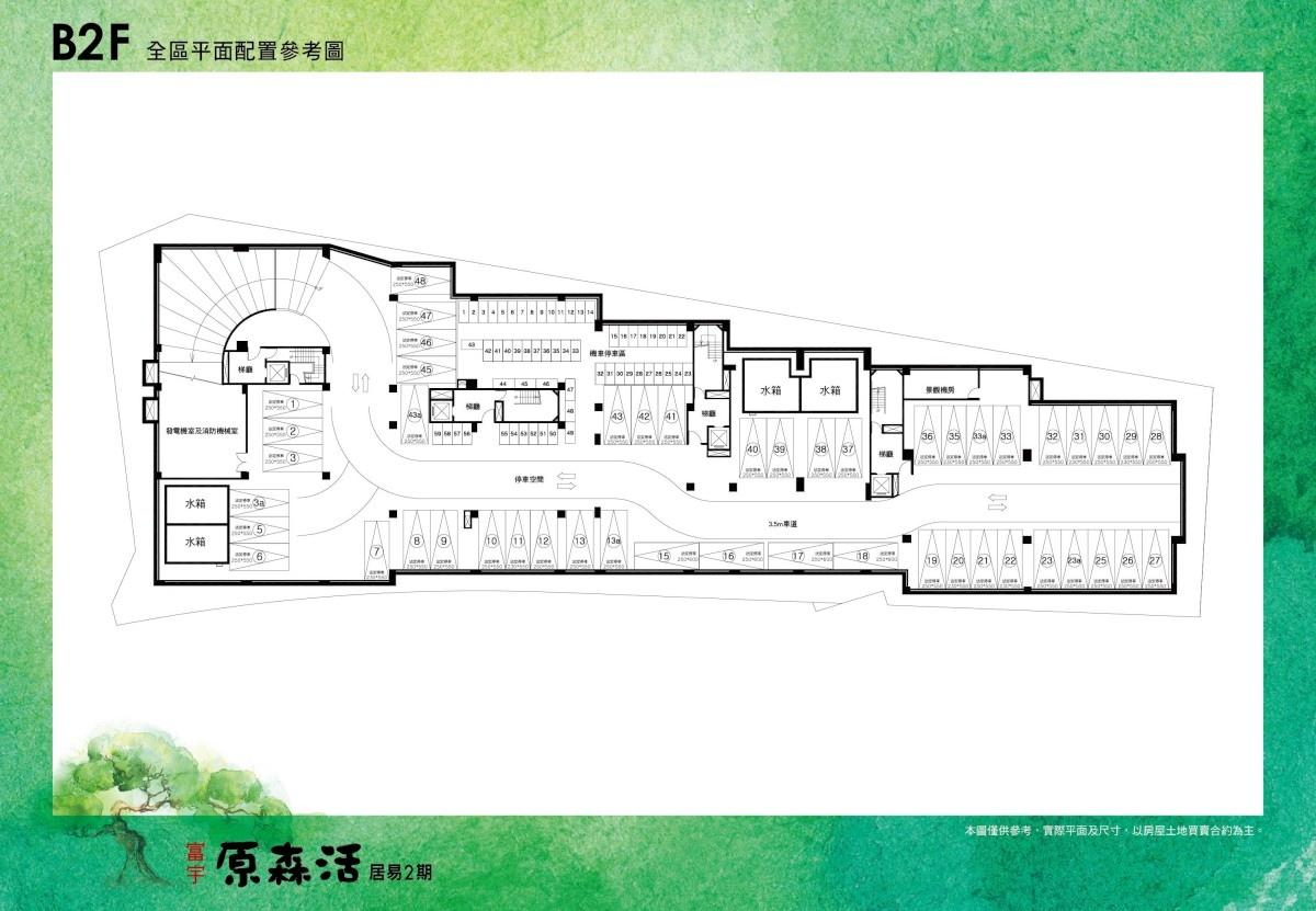 [寶山國中] 盛大建設-富宇原森活(大樓)2015-05-25 004