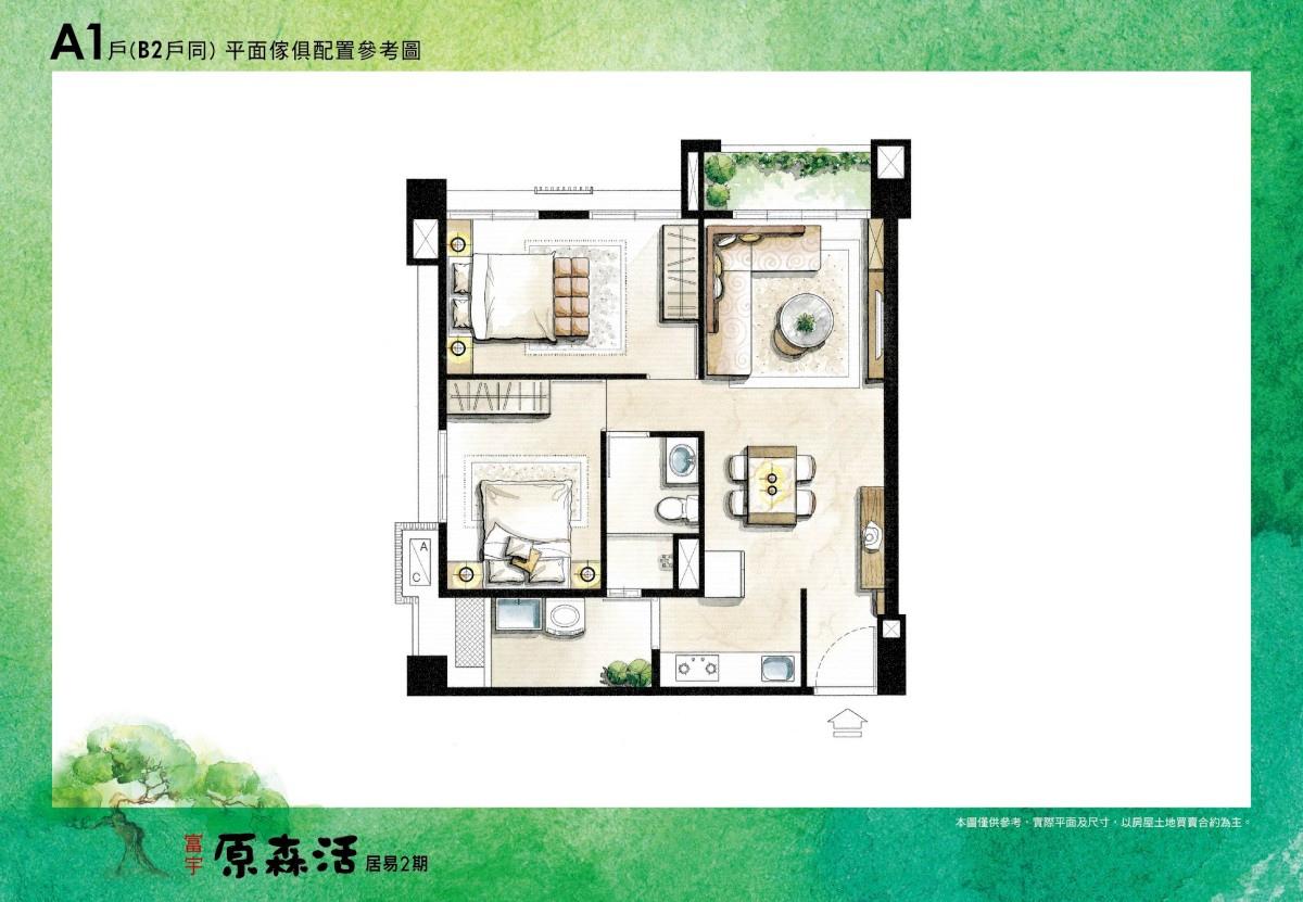 [寶山國中] 盛大建設-富宇原森活(大樓)2015-05-25 005