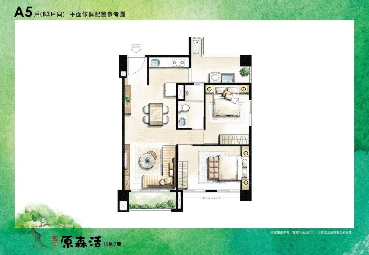[寶山國中] 盛大建設-富宇原森活(大樓)2015-05-25 007