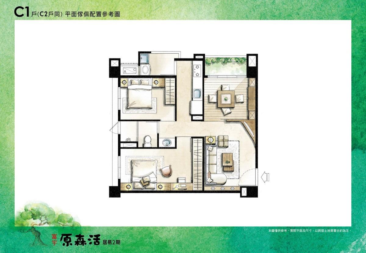 [寶山國中] 盛大建設-富宇原森活(大樓)2015-05-25 008