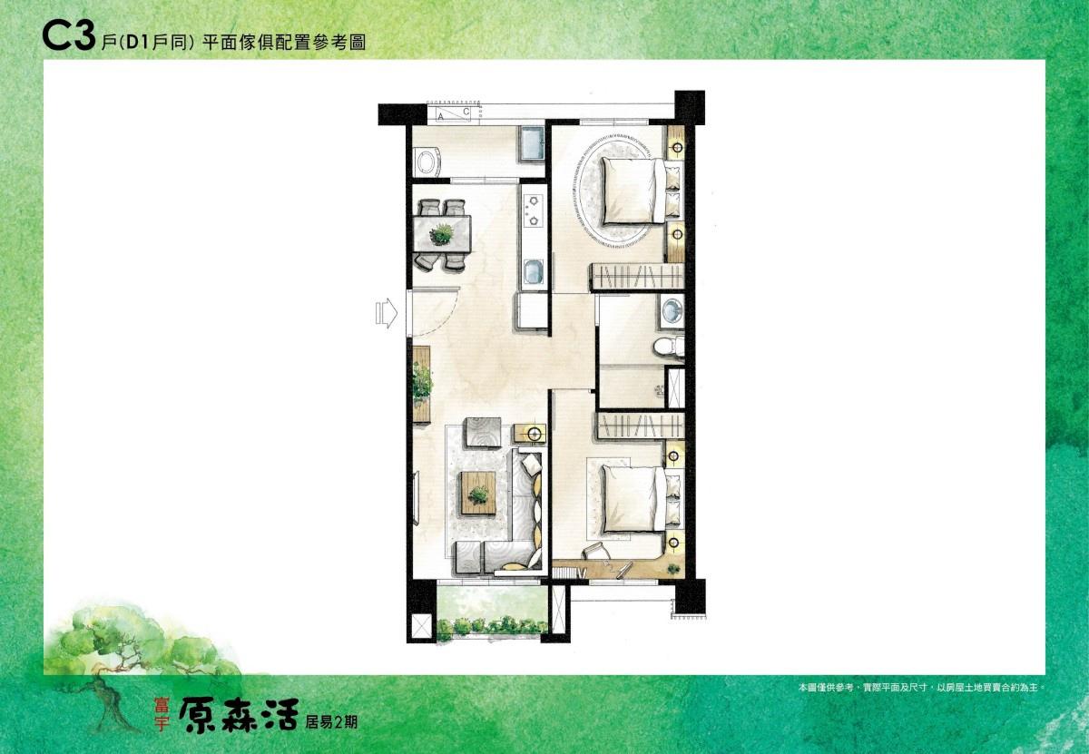 [寶山國中] 盛大建設-富宇原森活(大樓)2015-05-25 009