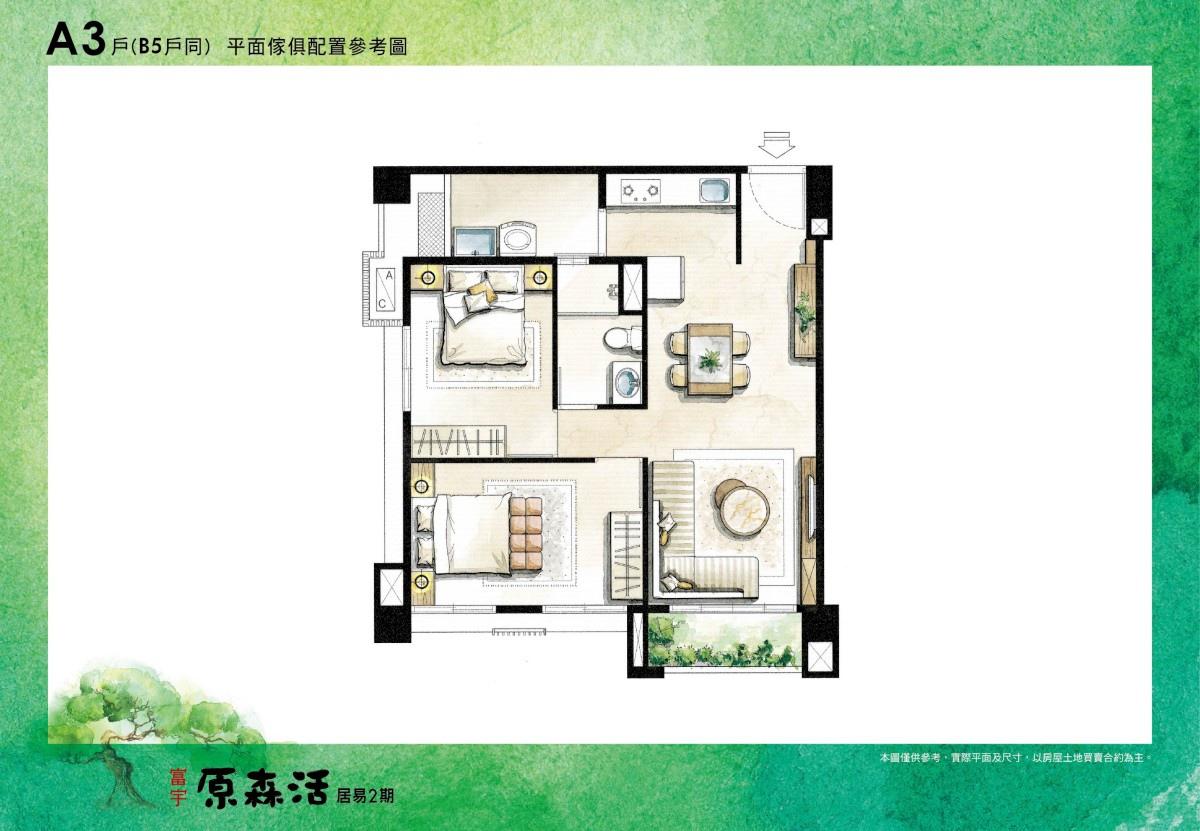 [寶山國中] 盛大建設-富宇原森活(大樓)2015-05-25 011