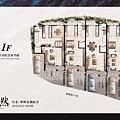 [竹北西區] 長鑫建設-壑然(電梯透天) 2015-05-28 003.jpg