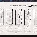 [竹北西區] 長鑫建設-壑然(電梯透天) 2015-05-28 006.jpg