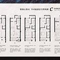 [竹北西區] 長鑫建設-壑然(電梯透天) 2015-05-28 007.jpg