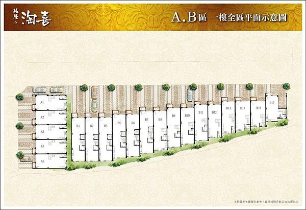 [湖口吳厝] 延隆建設-延隆6淘喜(電梯透天) 2015-06-09 004.jpg
