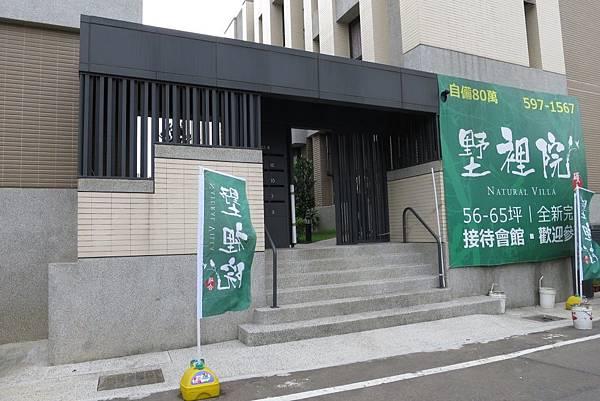[湖口吉安] 碩合建設-墅裡院(透天) 2015-06-09 002.JPG