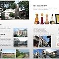 [竹北西區] 長鑫建設-壑然(電梯透天)2015-06-09 007