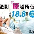 [竹北縣三] 寶誠建設-寶誠品閣(大樓)2015-06-10