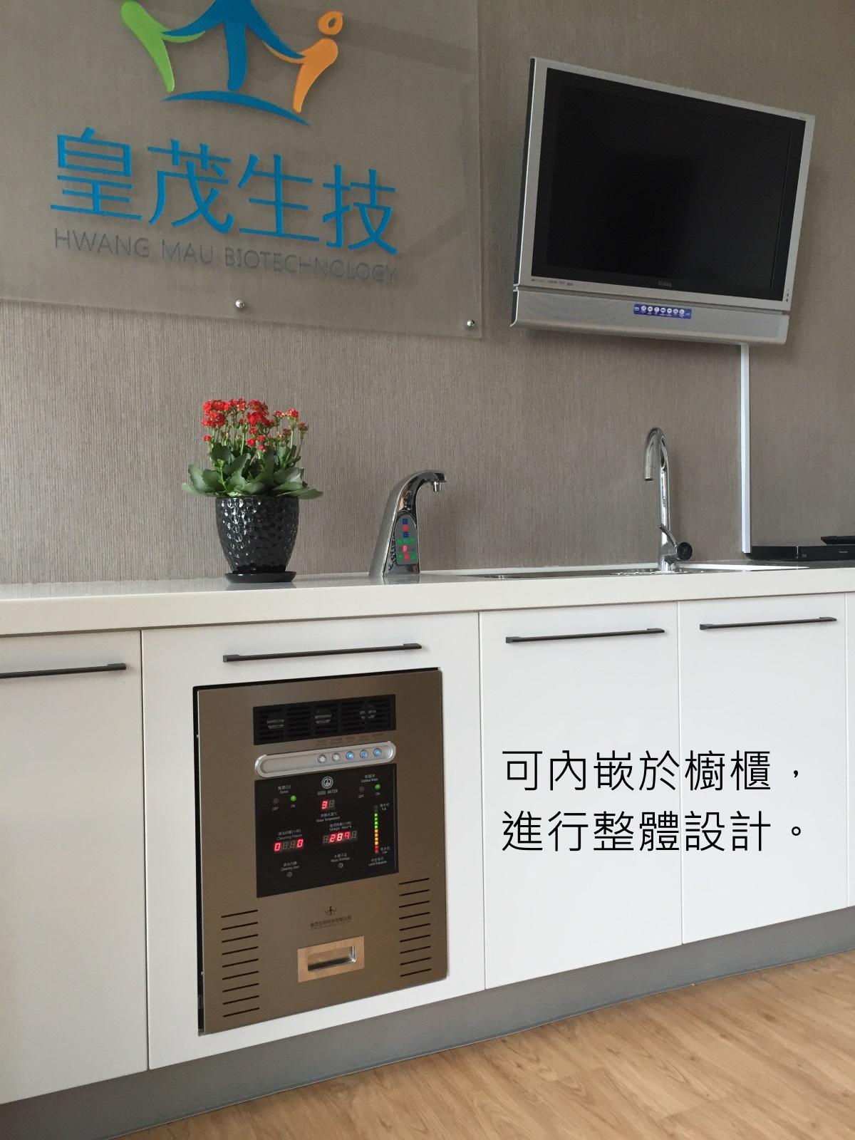 [新聞活動] 皇茂生技蒸餾臭氧機2015-05-29 002.jpg