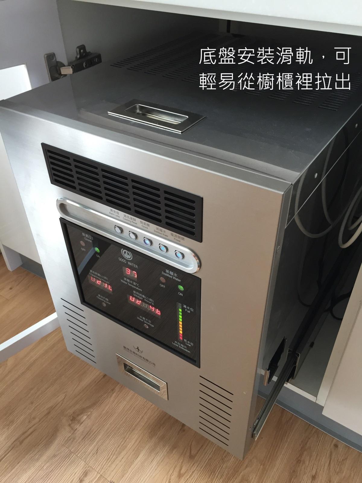 [新聞活動] 皇茂生技蒸餾臭氧機2015-05-29 005.jpg