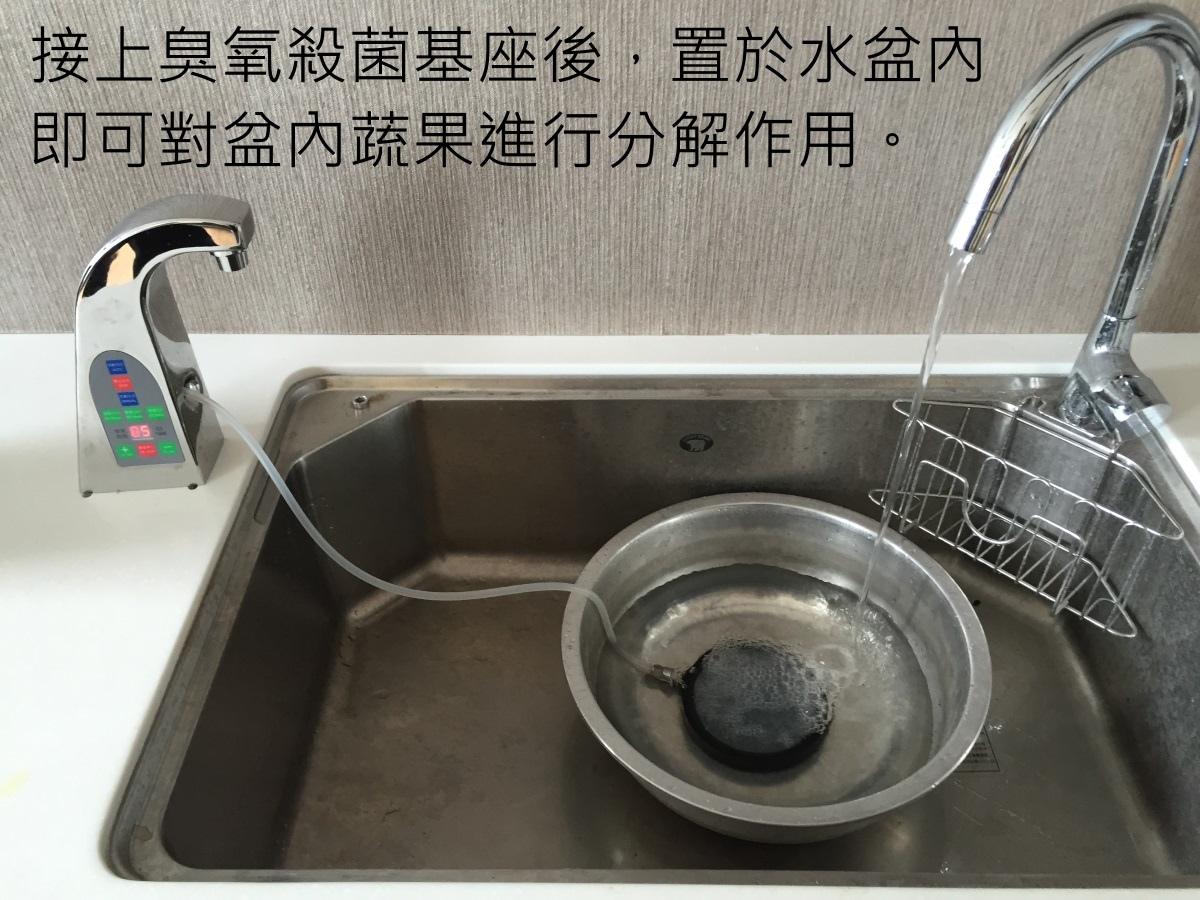 [新聞活動] 皇茂生技蒸餾臭氧機2015-05-29 008.jpg