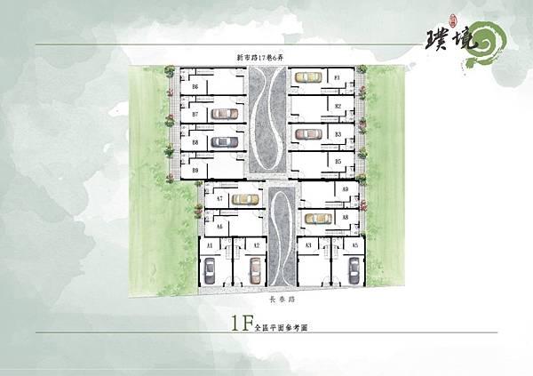 [湖口新莊子] 互春建設-璞境(透天) 2015-06-18 009.jpg