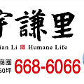 [竹北高鐵] 惠宇謙里 2015-06-18 001