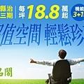 [竹北縣三] 品閣 2015-06-19