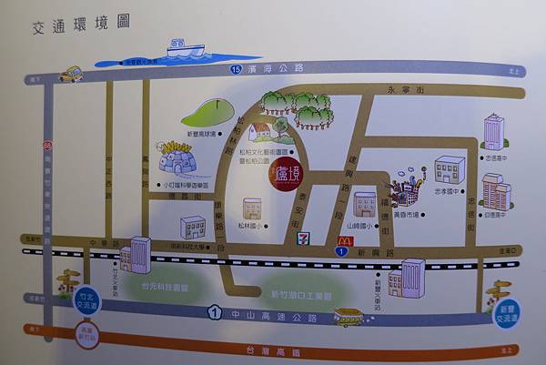 [新豐泰安] 緯衡建設-松柏盧境(大樓+透天) 2015-06-25 005.JPG