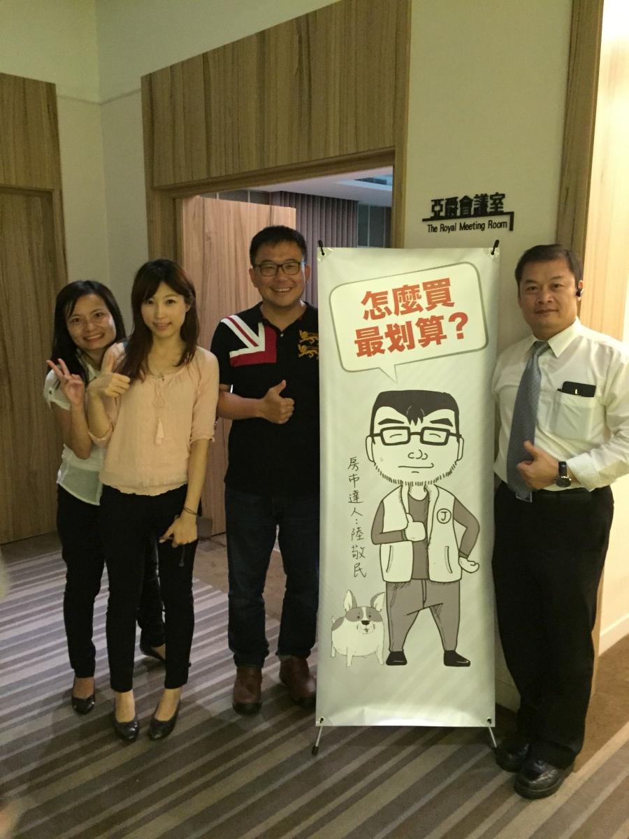 [新聞活動] 怎麼買最划算?2015-06-26